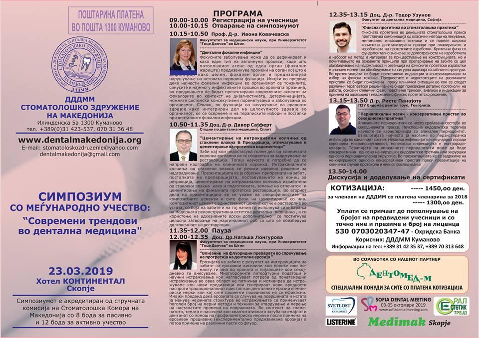 programa2019/flaer-mart-2019-sk.jpg